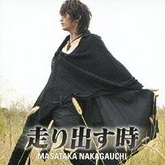 中河内雅貴「GALLOP」のジャケット画像