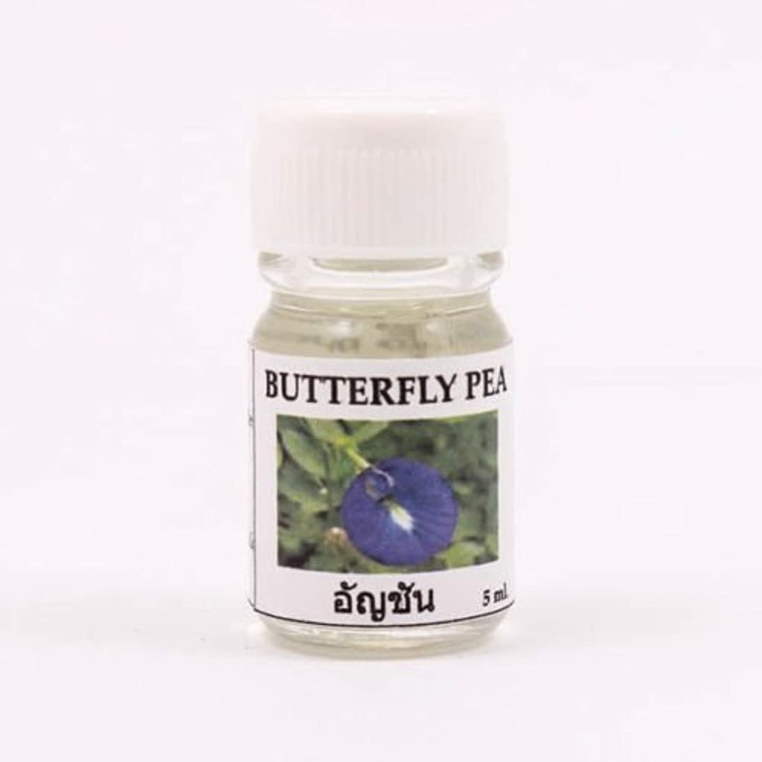 黒人ミキサーバスルーム6X Butterfly Pea Aroma Fragrance Essential Oil 5ML. (cc) Diffuser Burner