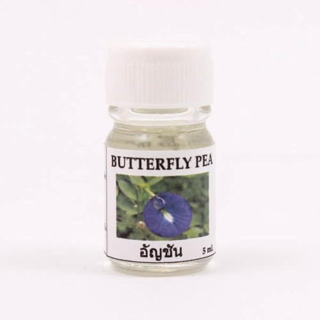 平和な西頑張る6X Butterfly Pea Aroma Fragrance Essential Oil 5ML. (cc) Diffuser Burner