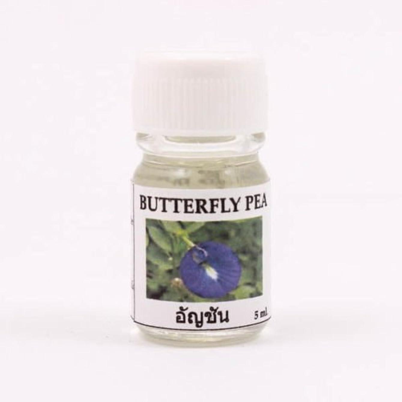 理解する変な神経6X Butterfly Pea Aroma Fragrance Essential Oil 5ML. (cc) Diffuser Burner