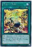 遊戯王カード TRC1-JP044 炎舞−「天璣」(シークレットレア)遊戯王アーク・ファイブ [THE RARITY COLLECTION]