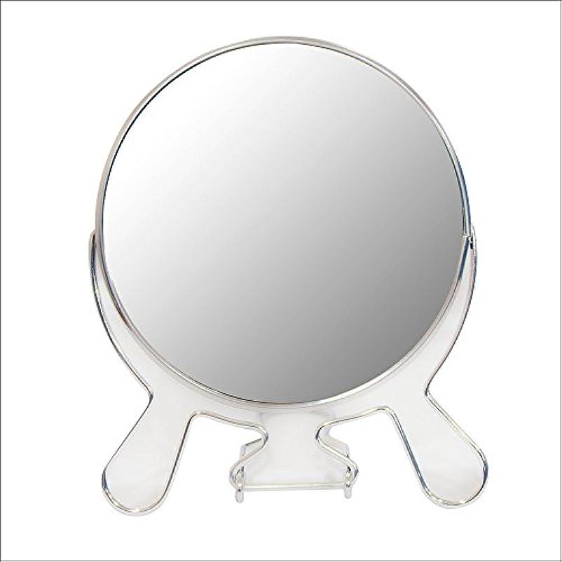交差点演じる取り戻す安住商事 円形折りたたみスタンドミラー 両面鏡 卓上鏡 メイク 化粧道具 コンパクト 360度回転 3倍拡大鏡