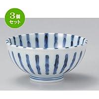 3個セット 濃十草茶碗 [ 11.5 x 5.6cm 154g ] 【 中平 】 【 料亭 旅館 和食器 飲食店 業務用 】