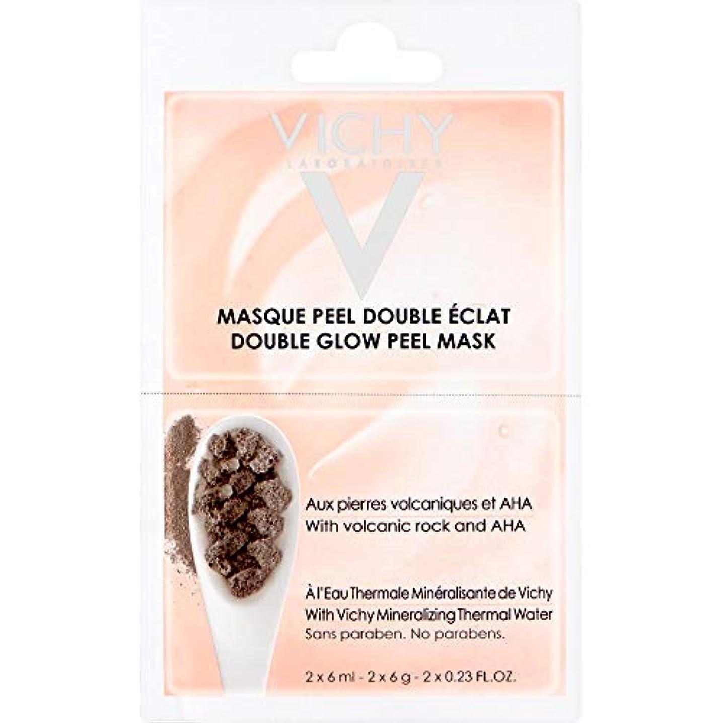 聴覚障害者男やもめ識別する[Vichy] ヴィシーダブルグローピールマスクデュオ2×6ミリリットル - Vichy Double Glow Peel Mask Duo 2 x 6ml [並行輸入品]