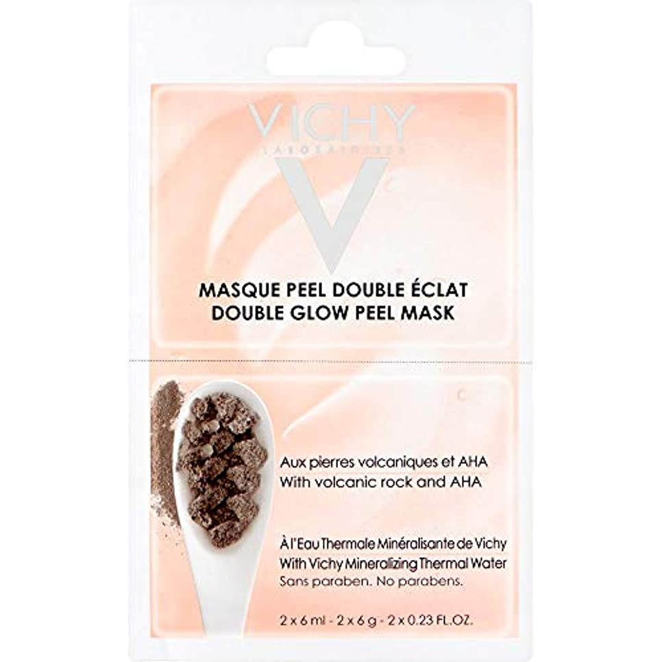 すなわち苦悩戻す[Vichy] ヴィシーダブルグローピールマスクデュオ2×6ミリリットル - Vichy Double Glow Peel Mask Duo 2 x 6ml [並行輸入品]