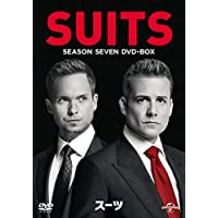 SUITS/スーツ シーズン7 DVD-BOX