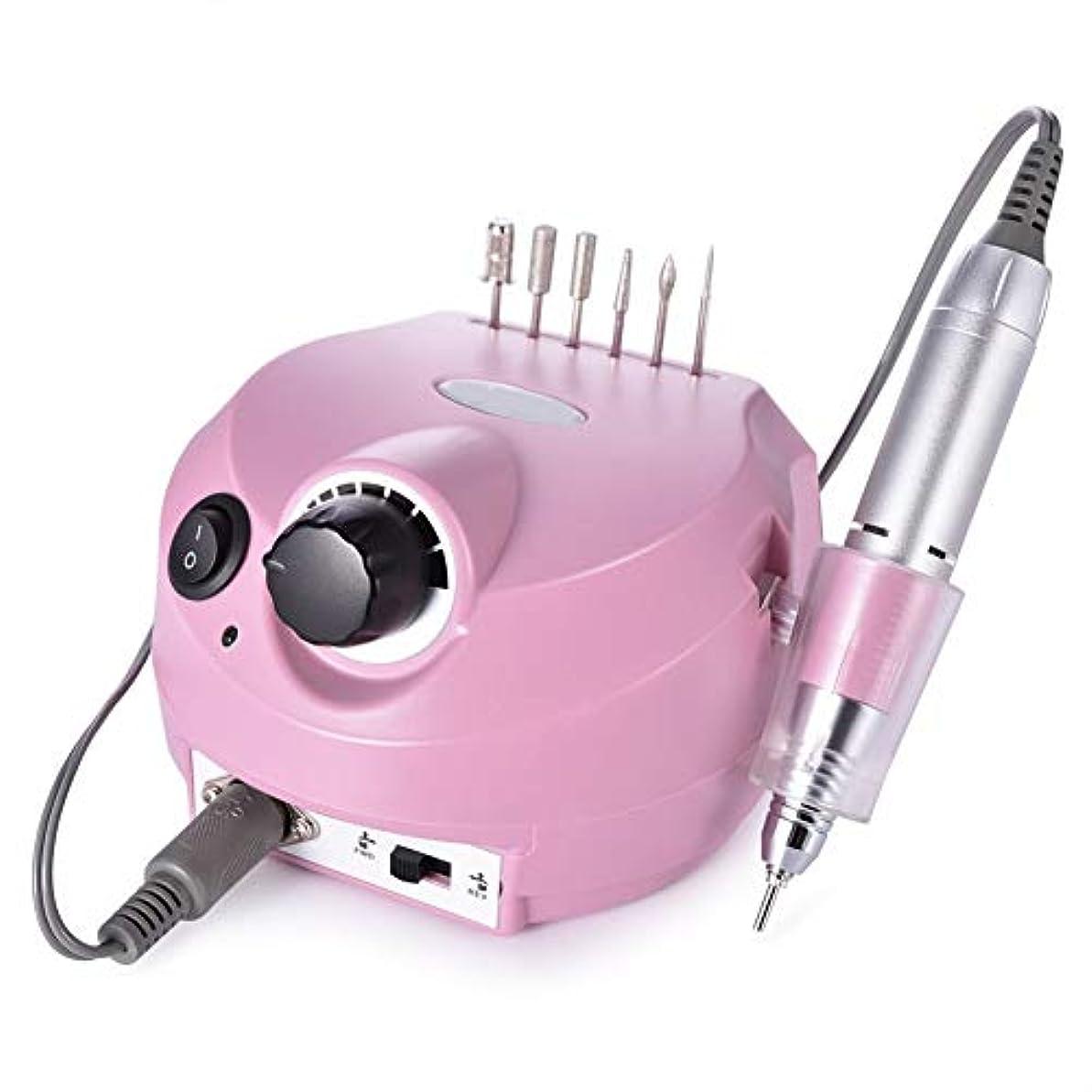 致命的検査官プライバシーマニキュアおよび釘の装飾のための電気釘のドリル装置の家の使用のための電気釘ドリルのマニキュアそしてペディキュアの粉砕機のキット,Pink