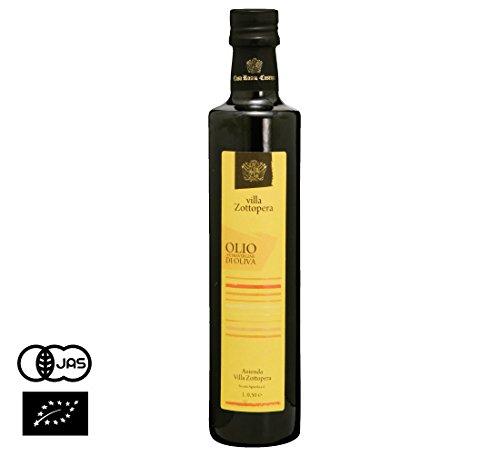 有機JAS認証 エキストラバージンオリーブオイル ゾットペラ社(オーガニックオリーブオイル)イタリア産[500ml]