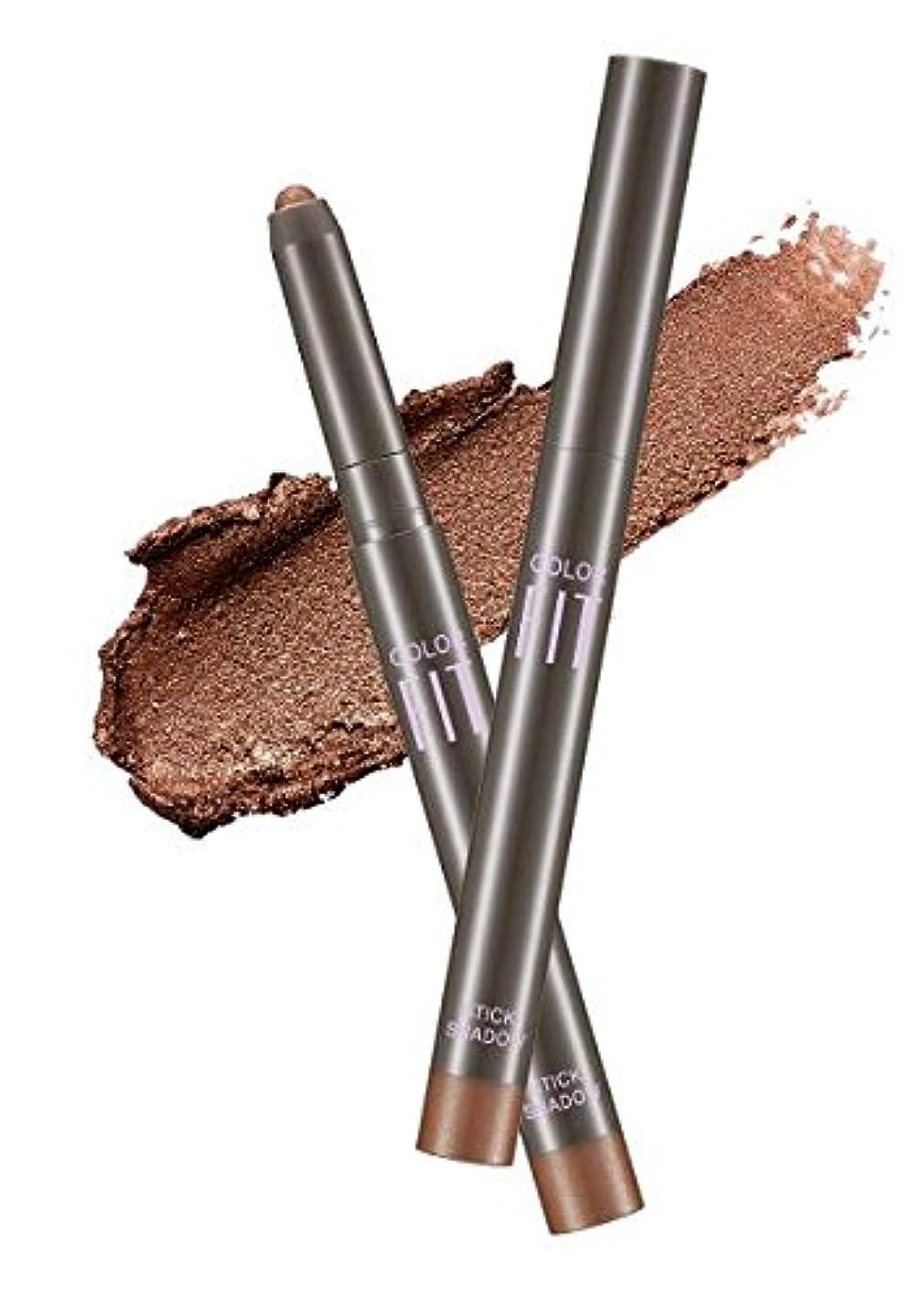 同化する悪化する分泌する#Cocoa Drizzle ミシャ カラーピットスティックシャドウ MISSHA Color Fit Stick Shadow [並行輸入品]