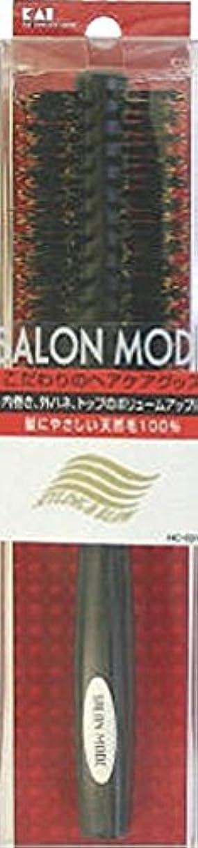 保守可能珍しいすばらしいですサロンモード スタイリングブローブラシL 天然毛
