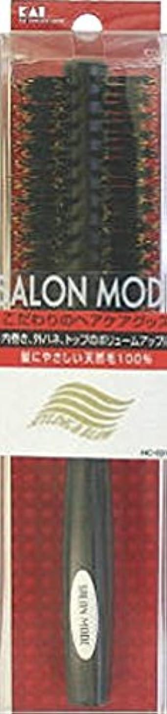 休暇悪化させる咲くサロンモード スタイリングブローブラシL 天然毛
