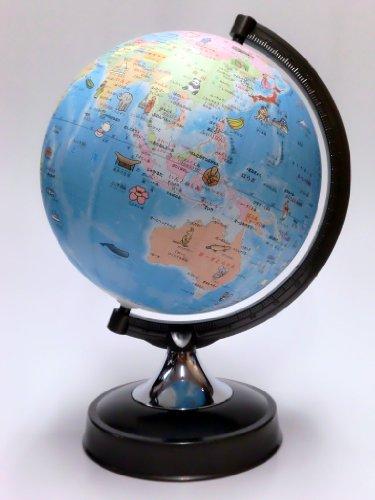 絵入りひらがな地球儀 26cm 26-HPR