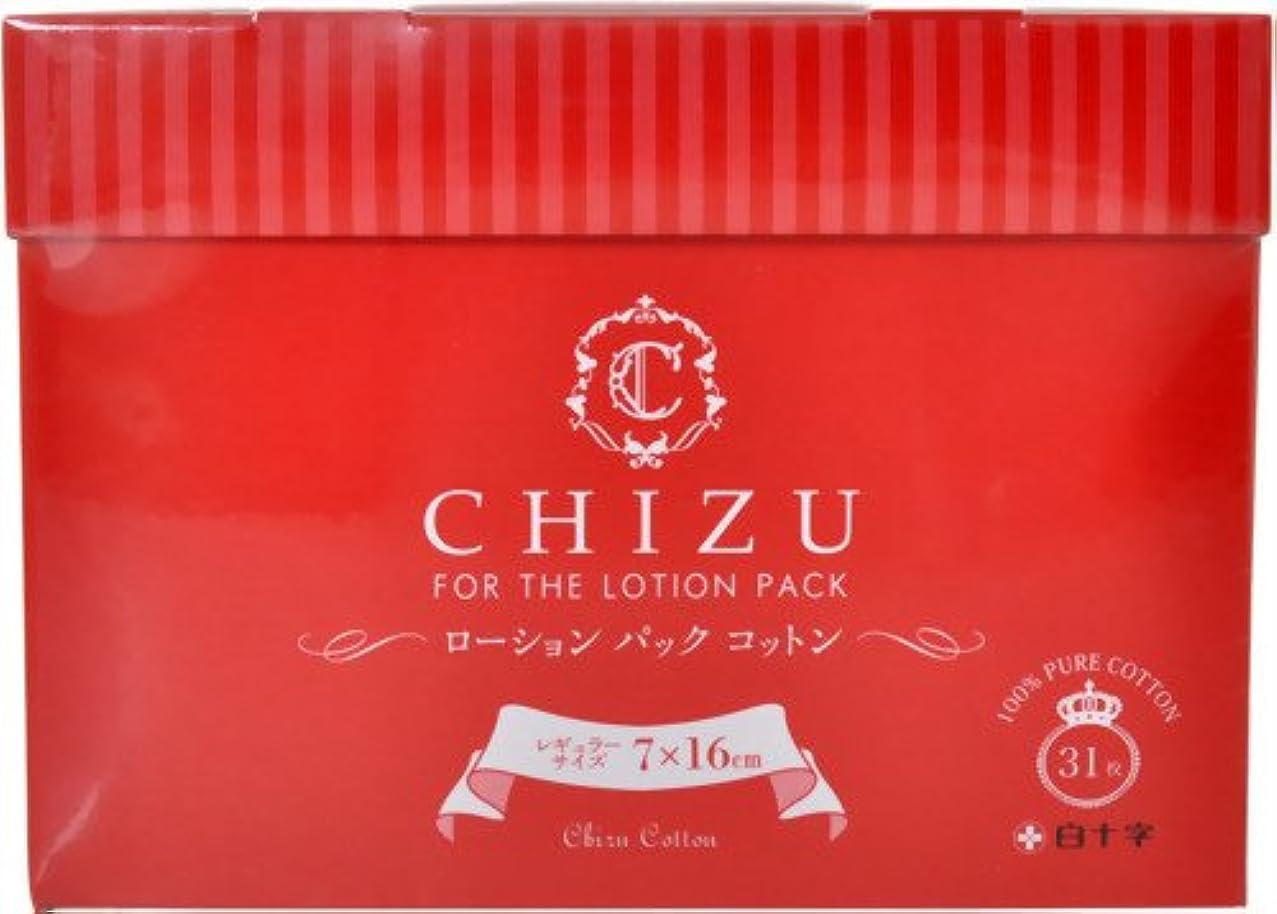 知らせるのぞき見習字白十字 CHIZU ローションパックコットン レギュラーサイズ 7×16cm 31枚入
