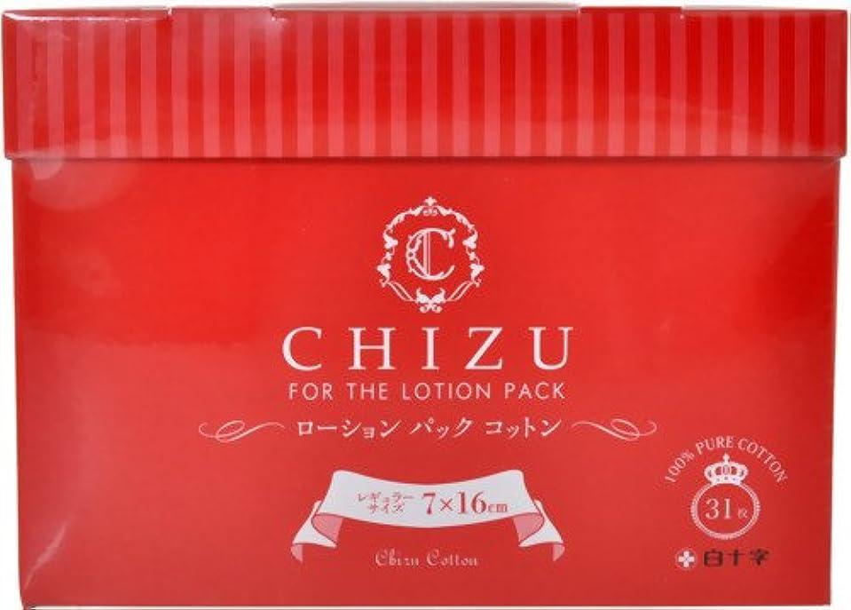 悪用マッシュスペル白十字 CHIZU ローションパックコットン レギュラーサイズ 7×16cm 31枚入