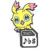 ファンタシースターオンライン2 ピョコッテ ラッピー