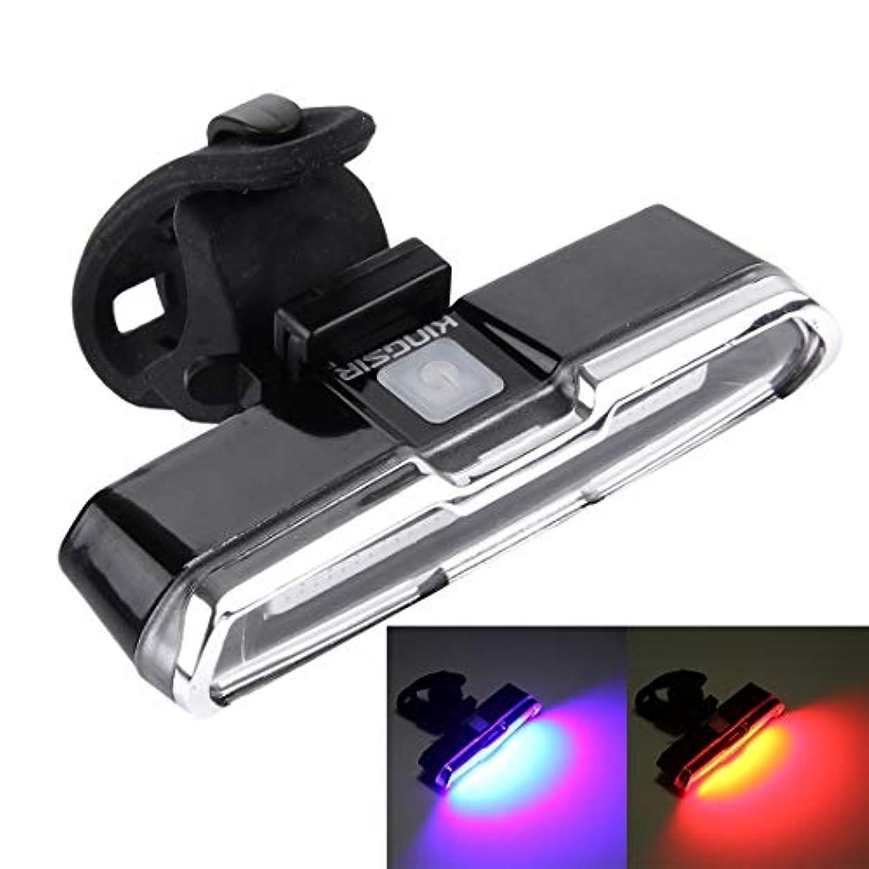 飼いならすチャンピオン閉じるDSLSM 間抜けなX 7505 USB充電式5モダリティ赤と青の簡単なCOB LED自転車テールライト