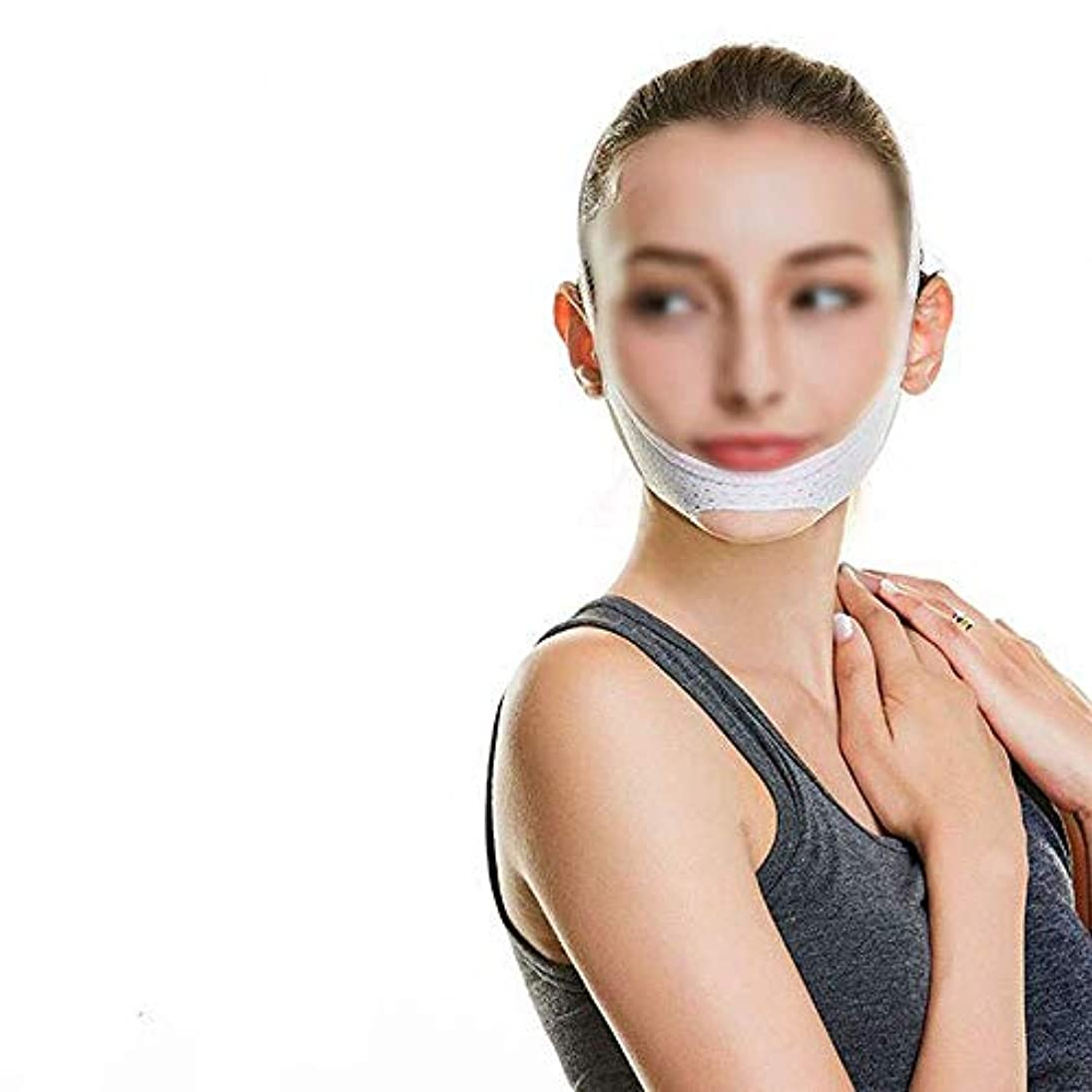 申込み倒錯申請中美容ラインの彫刻の後にマスクを復元、露チンVフェイス包帯Decreeピンと張ってタイトな睡眠薄いフェイスマスク