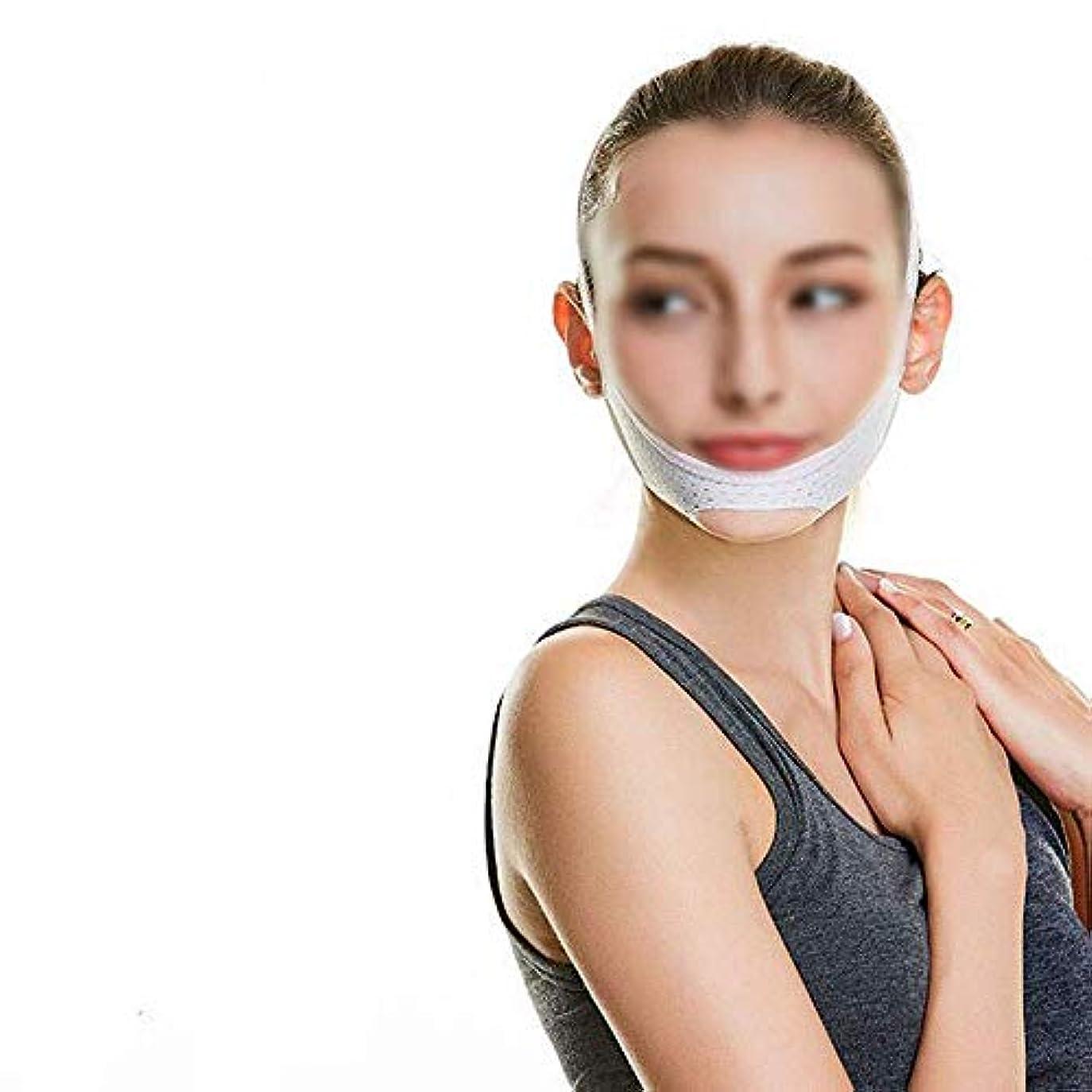 プレゼン狂う過敏な美容ラインの彫刻の後にマスクを復元、露チンVフェイス包帯Decreeピンと張ってタイトな睡眠薄いフェイスマスク