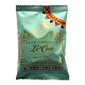 ピュアボーロ 12g アレルギー対応食品 (かぼちゃ味, 10袋)