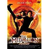 メダリオン [DVD]