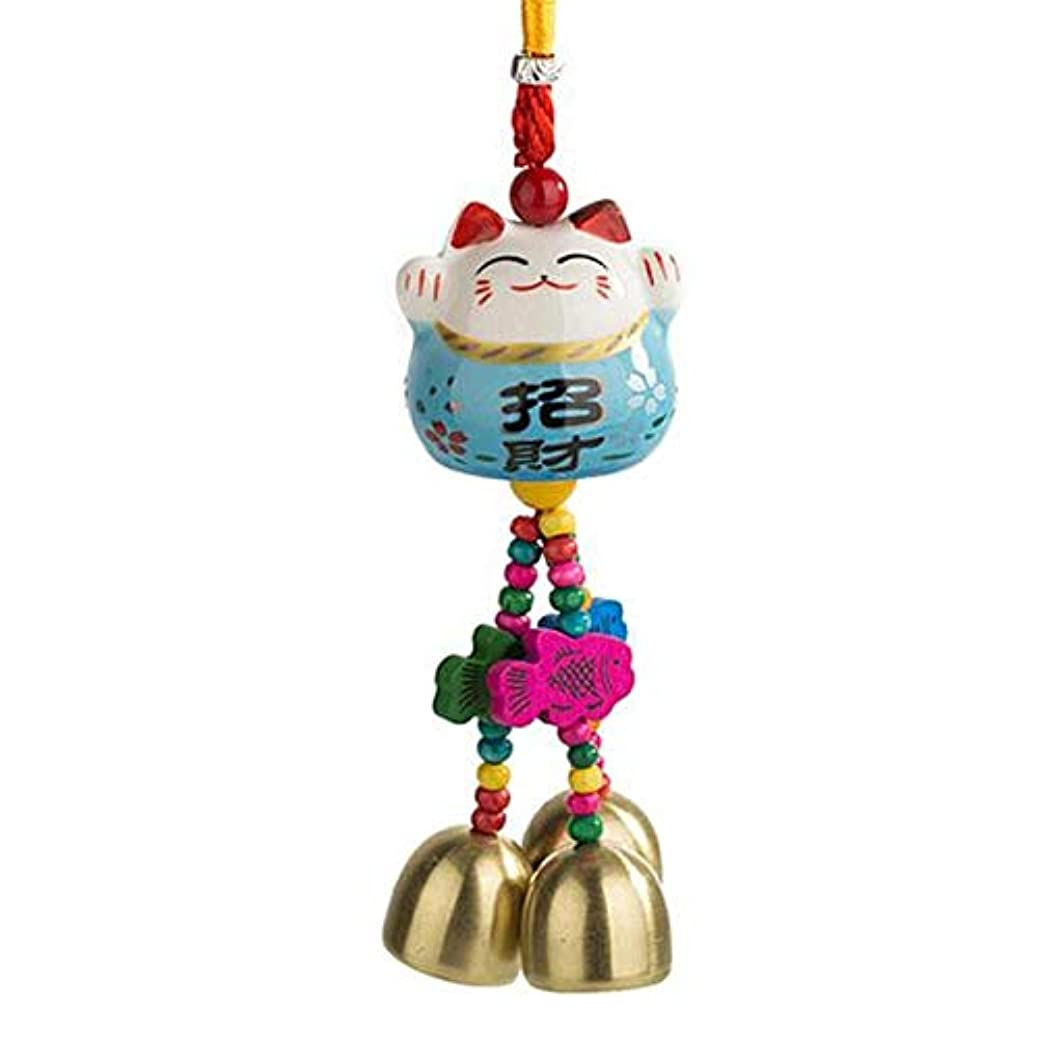 プレミア争う予感Jielongtongxun 風チャイム、かわいいクリエイティブセラミック猫風の鐘、赤、長い28センチメートル,絶妙な飾り (Color : Blue)