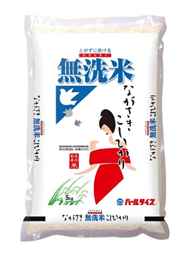 長崎県産 ながさき 無洗米 こしひかり 5kg