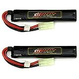 バッテリー LIPO Y 7.4v 800mAh イエローライン 2個セット