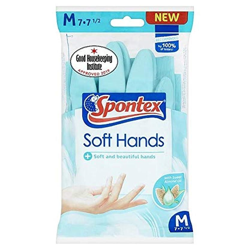 広範囲に安心させる効率[Spontex] Spontex柔らかい手のゴム手袋 - Spontex Soft Hands Rubber Gloves [並行輸入品]