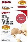 ピジョン 乳頭保護器 授乳用 ソフトタイプ Mサイズ