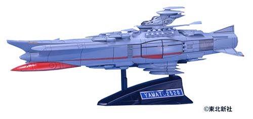 ヤマト2520 (宇宙戦艦ヤマト)