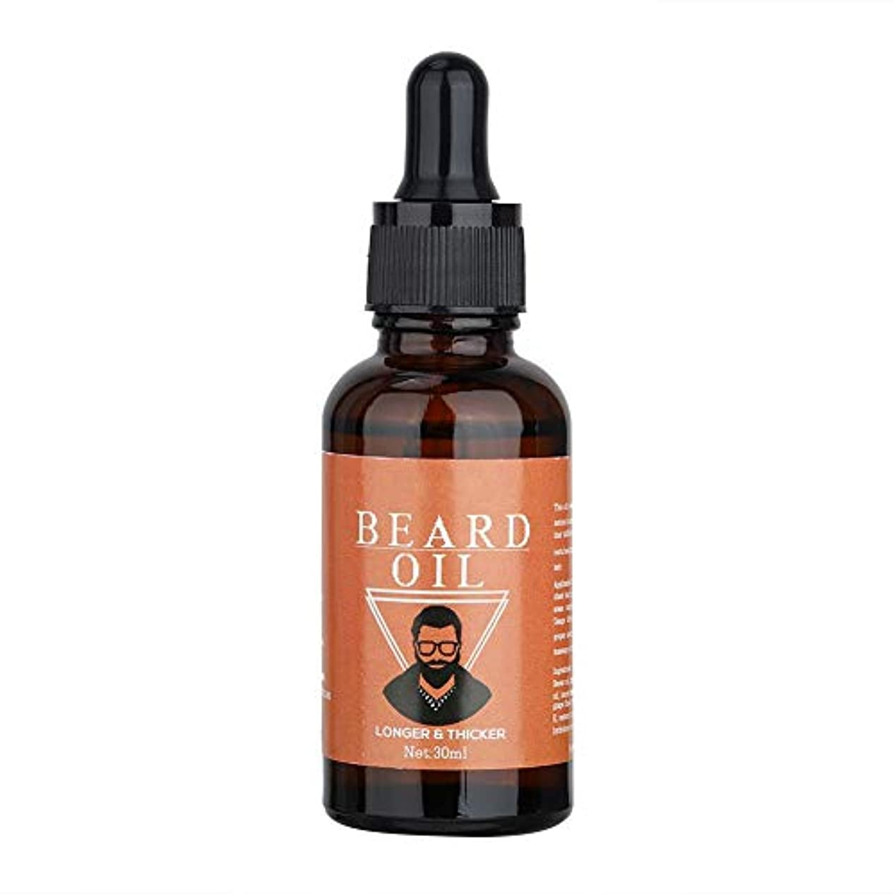 不測の事態ピラミッド反論ひげのオイルコンディショナー、人のひげの保湿の保湿のローションのエキスの植物性原料はあなたのひげをより健康にさせます