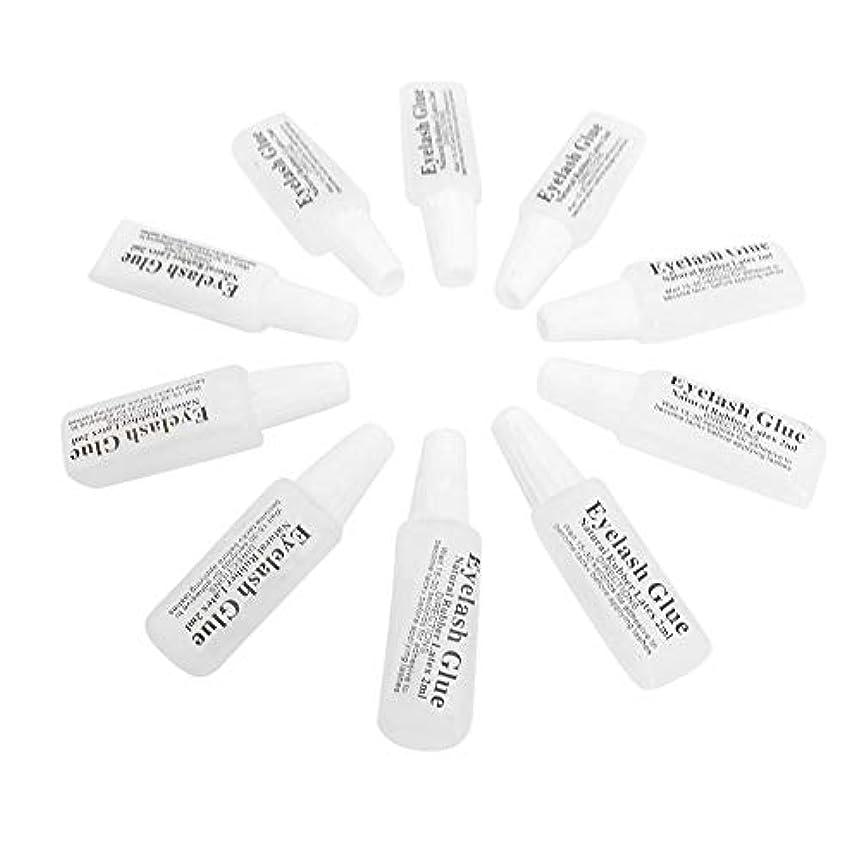 10個2ミリリットル偽まつげ接着剤偽まつげ接着剤アイクリーム