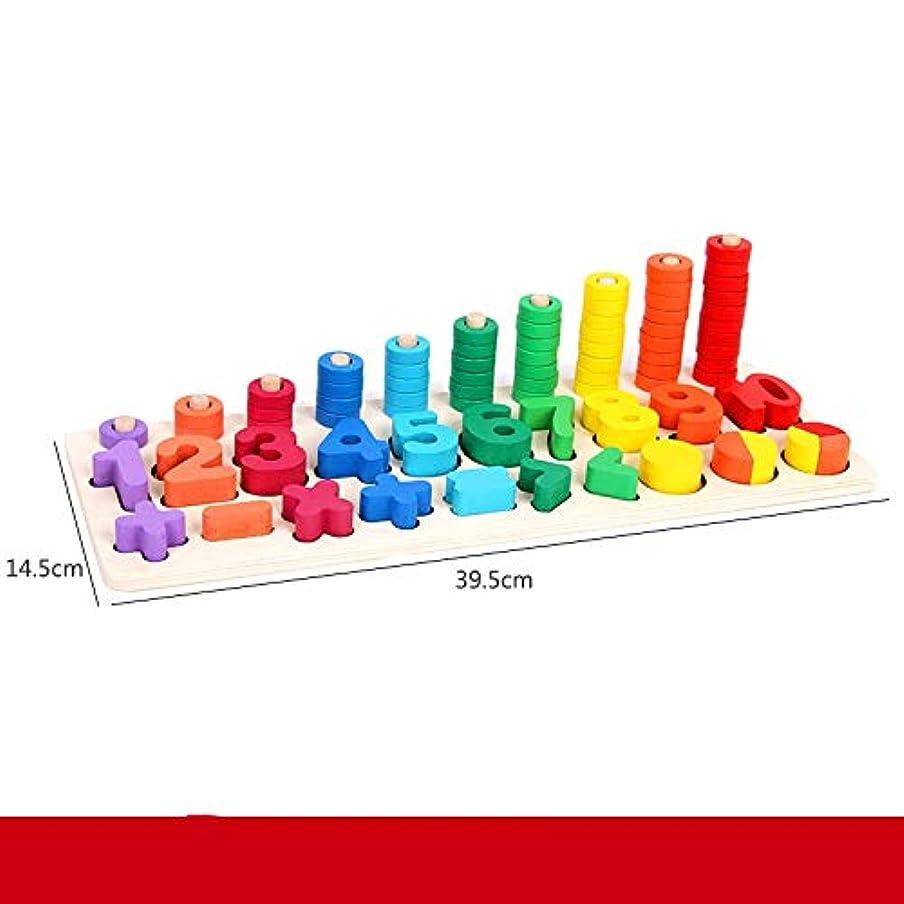 弱点行為しおれたMoserary 数学図形パズルおもちゃ 幼児 積み重ね 木製ブロック 数字のおもちゃ 積み重ね 形分け 幼児 早期学習おもちゃ 15.5*10*40cm YXF-000450