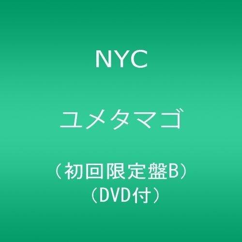 ユメタマゴ(初回限定盤B)(DVD付)