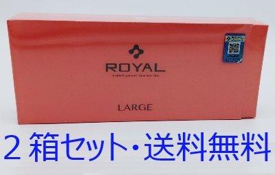 【2個セット】PLACENTA ROYAL(プラセンタ ロイヤル) ラージサイズ 90 ×2個