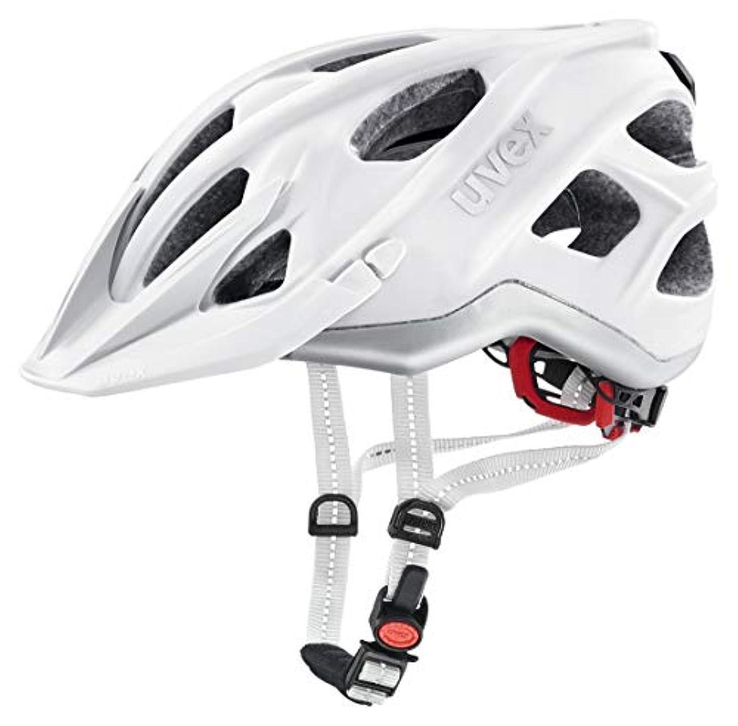 売り手義務づけるふつうウベックス(uvex) ヘルメット city light ドイツ製 内蔵LEDライト ホワイトマット 56-61