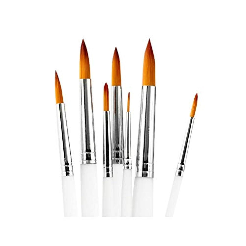 小説家考え照らすJielongtongxun001 ペイントブラシ、ペンペイントセットの複数の仕様の異なるスタイル、ガッシュアクリル絵画の塗装に適した、7ピースつや消しロッド水彩ブラシセット(シルバー、7個) カラフル (Color : Silver, Size : 7 pieceses)