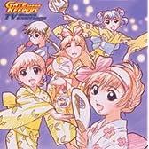 ゲートキーパーズ TV ― オリジナル・サウンドトラック Vol.1