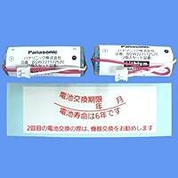 【ゆうパケット対応品】 パナソニック Panasonic 特定小規模施設用 火災警報器交換用電池 CR-AG/C25P電池2本入【BGW227172520】