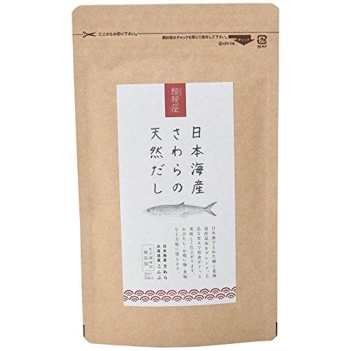 中浦食品 日本海産 さわらの天然だし 50g 10g×5袋