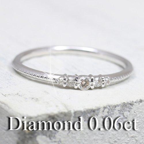 [ココカル]cococaru ダイヤモンド リング K10 ピンクゴールド 指輪 19号 天然 ダイヤ 日本製
