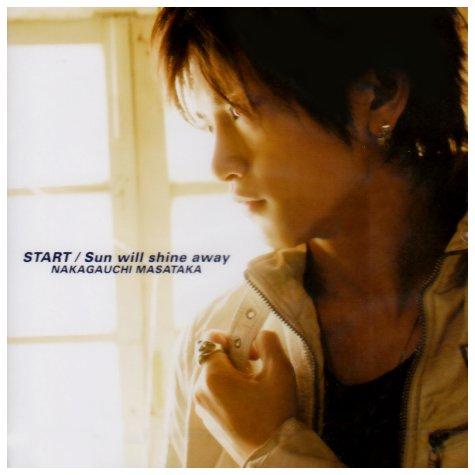 START/Sun will shine away (CD+DVD)