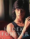 HIDEKI FOREVER blue