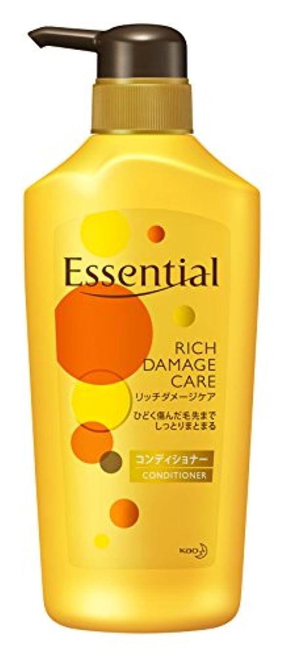 童謡保持商標エッセンシャル リッチダメージケアコンディショナー ポンプ 480ml