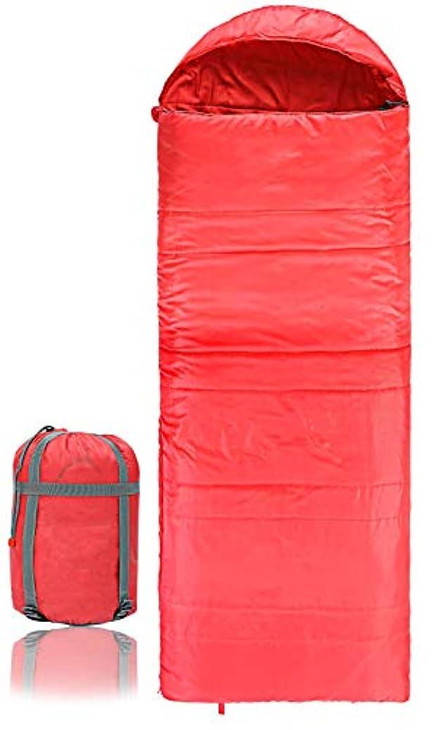 葉カリキュラムバラエティWnnideo 寝袋 シュラフ 封筒型 冬用 フード付き 収納袋付き コンパクト 軽量 洗いok キャンプ用 車中泊 ハイキング アウトドア (赤1)