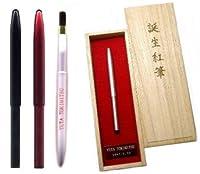 赤ちゃん筆(胎毛筆)伝統工芸士作 麗コース 携帯用リップブラシ(紅筆)ピンク