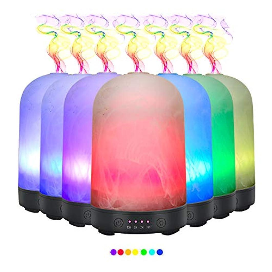 尊敬する分類熟達したエッセンシャルオイル用ディフューザー (100ml)-3d アートガラスミストランプアロマ加湿器7色の変更 LED ライト & 4 タイマー設定、水なしオートシャットオフ
