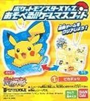 ポケットモンスターXY&Z あそべる!!ゲームマスコット 10個入 食玩・清涼菓子 (ポケットモンスターXY&Z)