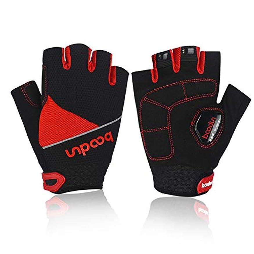 然とした引き算着飾るサイクリンググローブ, 夏の半分の指アンチスリップ手袋男性の女性マウンテンバイクオートバイアウトドアスポーツ通気性手袋,Red,XXL