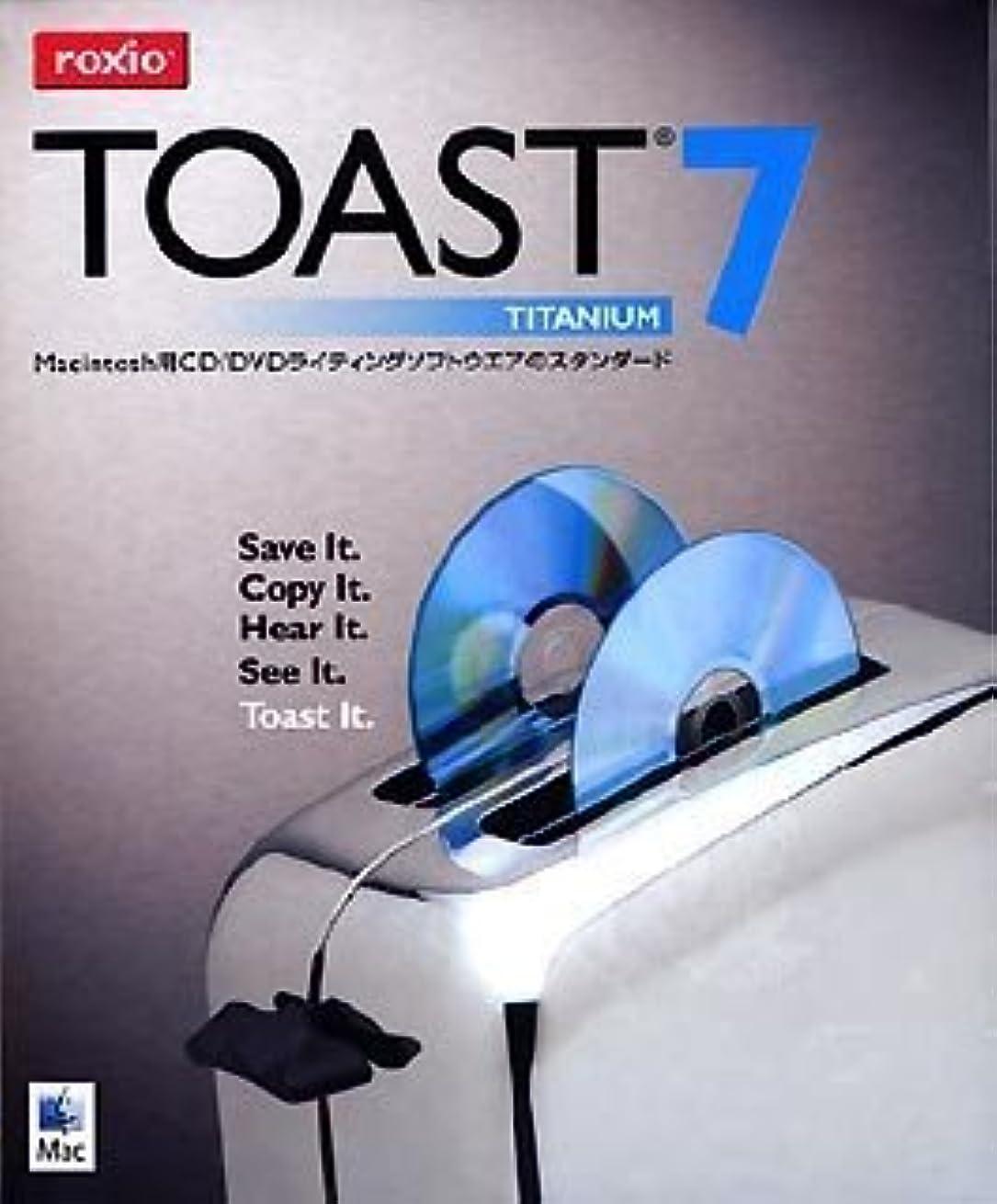 TOAST 7 TITANIUM